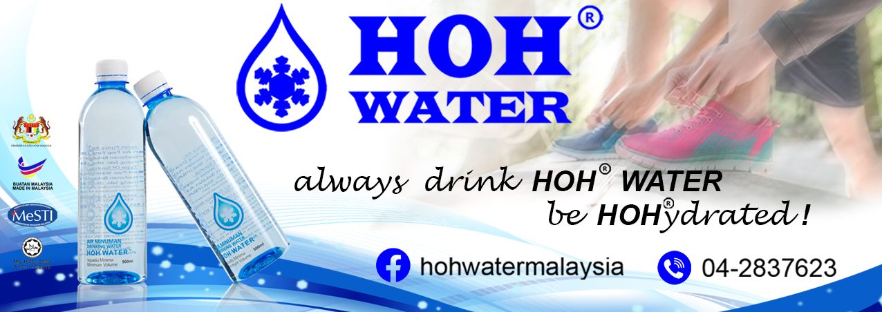 HOH® WATER